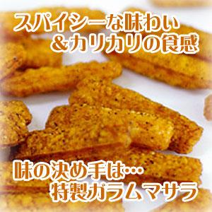 YOSHIMI 札幌カリーせんべい カリカリまだある?