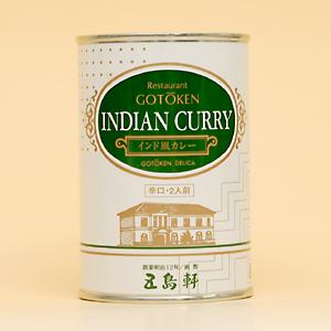 インド風チキンカレー 辛口